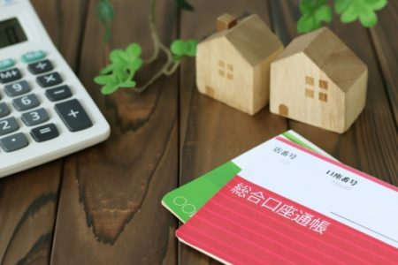 個人再生する時に住宅ローン