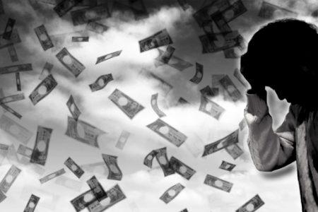 債務整理で自己破産