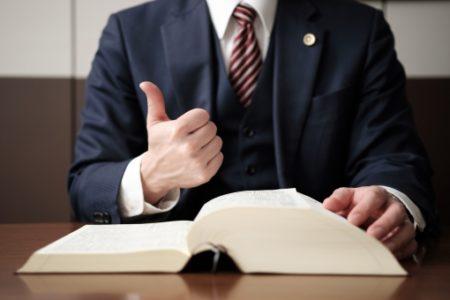 6つの借金減額診断